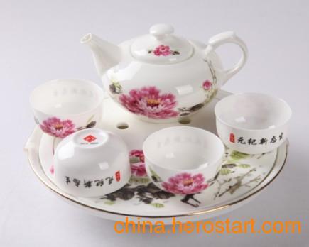 供应6头国色天香骨质瓷圆茶海