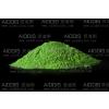 供应LED绿色氮化物荧光粉、氮化物LED荧光粉