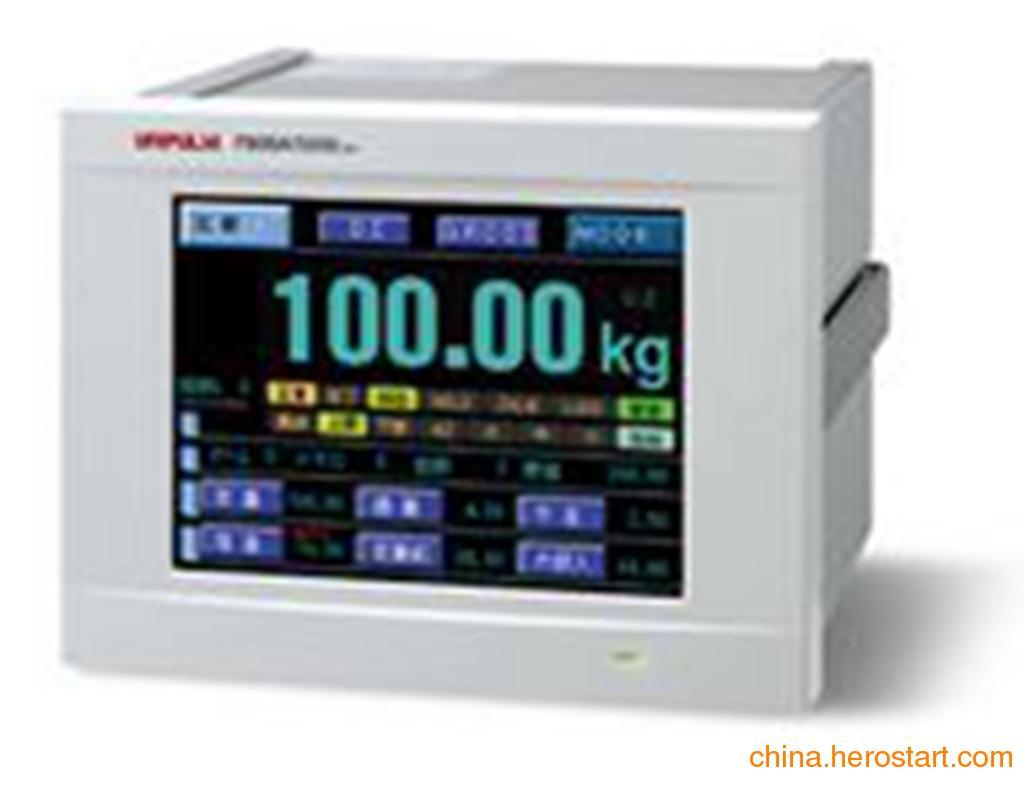 供应Unipulse (尤尼帕斯)F805A触摸屏称重显示控制器