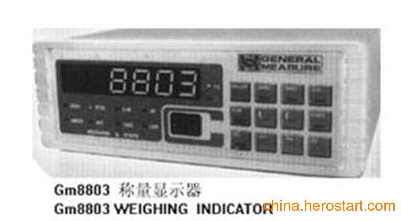 供应杰曼GM8803  称重显示器