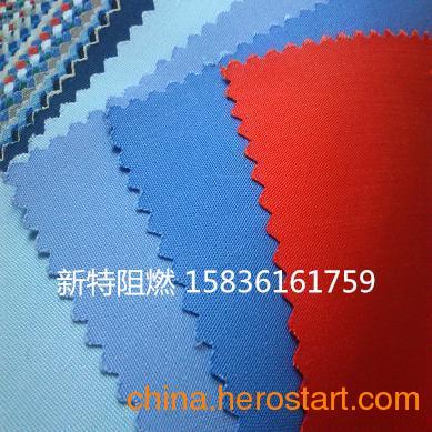 供应优质全棉阻燃里布20×60平布防火兜布