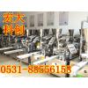 供应江苏小型蒸包子的机子多少钱一套|江苏哪里有卖小型蒸包子机