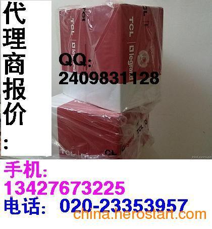 供应合肥【TCL六类非屏蔽网线|价格|参考价】