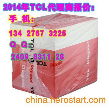 供应陕西TCL非屏蔽网线