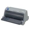 供应一龙爱普生(EPSON) LQ-630KF针式打印机特价1580