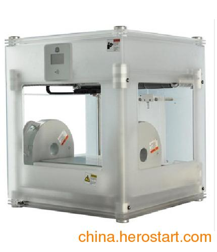 供应CubeX Trio(3D Systems) (三喷头)