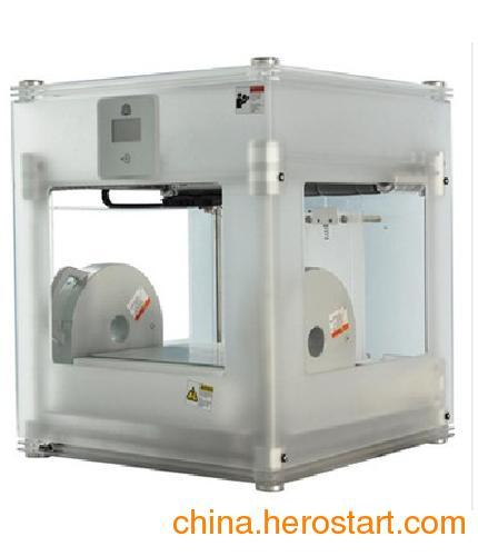 供应CubeX Duo(3D Systems) 3D打印机 (双喷头)