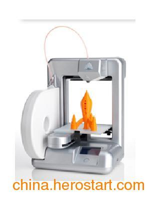 供应Cube二代(3D Systems 单喷头)