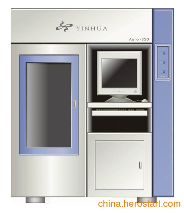 供应Auro-450光固化成形设备