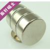 供应上海磁铁定制