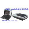 供应SC-E大米检测仪米质判定仪大米外观品质检测仪