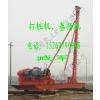 供应CK系列手拉冲击钻机,冲孔桩机,打桩机
