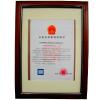 供应【舟山ISO9001认证】,【舟山ISO9001认证】