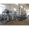 供应西安高纯水处理设备简介