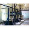 供应西安软化水设备优点