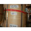 供应304高硬度不锈钢带