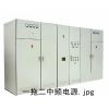 供应一拖二中频电源KGPS串联中频电源