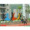 供应小区雕塑 地产雕塑 舞蹈雕塑 彩色雕塑 重庆雕塑设计
