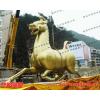 供应动物马雕塑 小区雕塑 广场雕塑 贵州雕塑 贵州动物雕塑