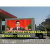 供应绿地led广告车价格,郑州升降led广告宣传车厂家