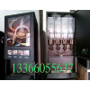 供应云南咖啡饮水机出售