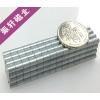 供应上海磁铁厂
