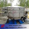 供应高效耐磨适合多层分级的304不锈钢摇摆筛