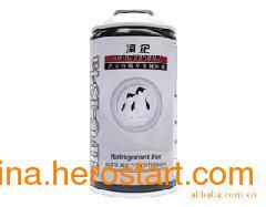 供应凉企HFC-134a空调环保冷媒