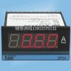供应数显电流表