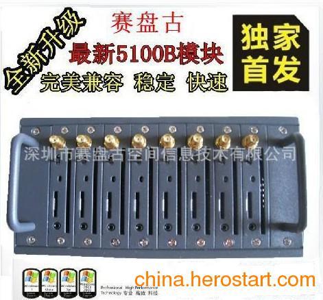 供应厂家直销2014年8口展讯5100B支持移动联通大小卡短信语音流量