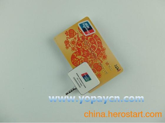 供应智能手机刷卡优刷手机刷卡器