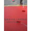 供应新型彩色防滑路用材料MMA1-2mm彩色沥青路用材料