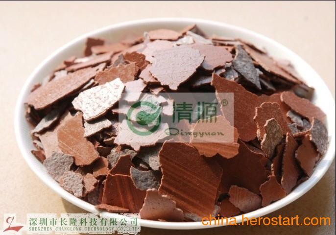 供应硫化钠废水处理,广东硫化钠厂家,硫化钠价格