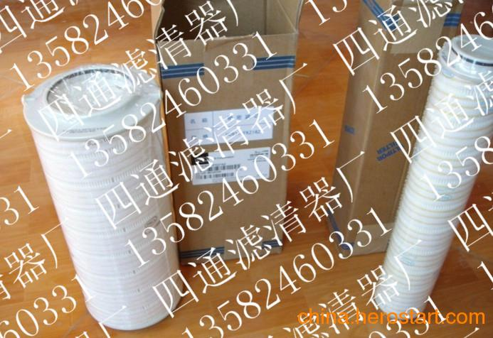 供应颇尔HC8314FKP39H油滤芯 HC8314FDP8Z油滤芯 现货