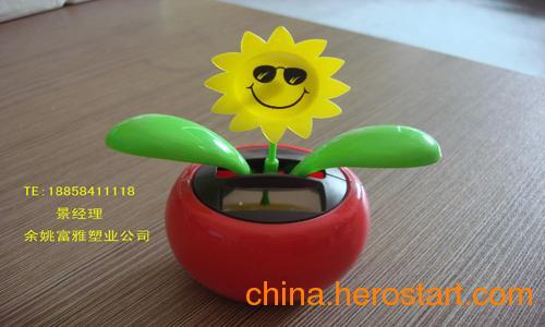 供应太阳能自动摇摆花,汽车饰品