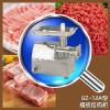 供应绞肉机,全自动绞肉