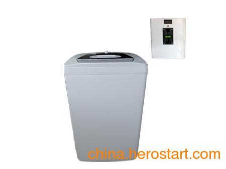 供应黑龙江哈尔滨投币式洗衣机多少钱一台