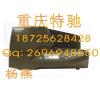 供应内蒙电缆号牌打印机C-460P丽标佳能电缆挂牌打字机