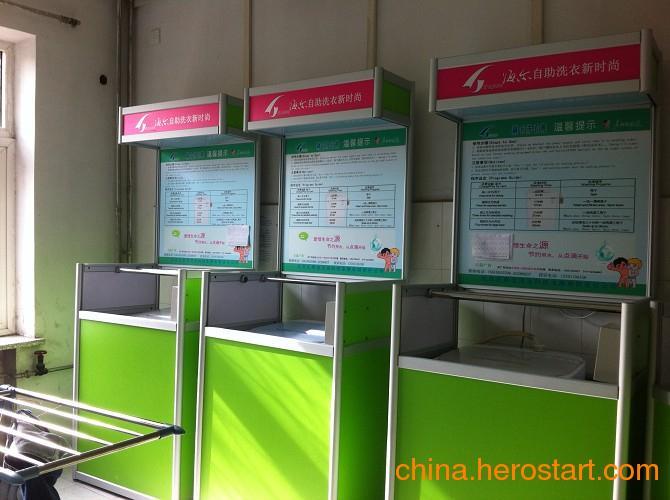 供应黑龙江鸡西投币式洗衣机价格行情