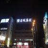 LED广告材料批发feflaewafe