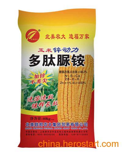 供应颗粒氮肥