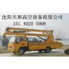 供应天和高空车出租151 4020 5008天和幕墙清洗