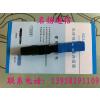 供应中国移动,中国电信SC活动光纤连接器,SC光纤快速连接器