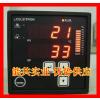 供应德国原装baelz温控表6490B-y温控器