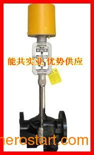 供应BAELZ电动三通温度控制阀染织厂用
