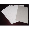 供应批发零售进口白板纸(灰底、白底)
