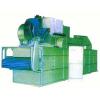 供应DWF气流喷射式带式干燥机