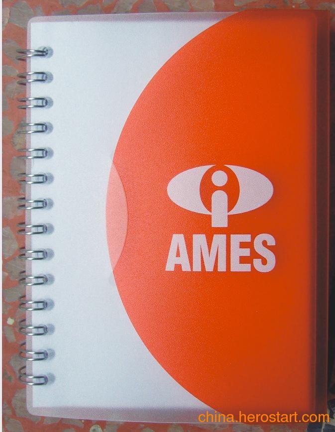 供应线圈本定制,PVC塑料便笺,记事贴批量订做,个性设计
