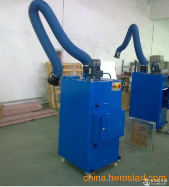 供应静电式焊接烟尘净化器,移动式焊接烟尘净化机