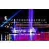 供应喷泉设备 广州喷泉设备 广州音乐喷泉设备